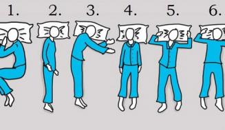 Позата, в която спите, показва какъв човек сте по природа